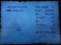 Imgp7183