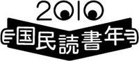 Dokushonen_logo_10_black